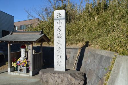 20130111小弓城址30