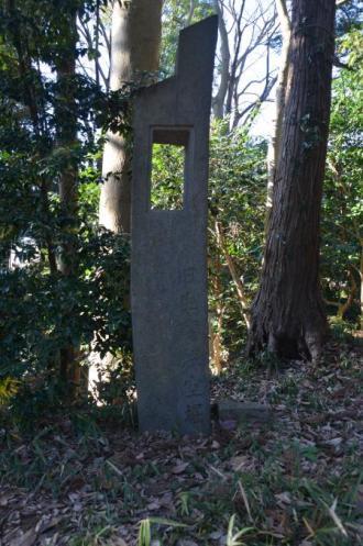 20130111小弓城址29