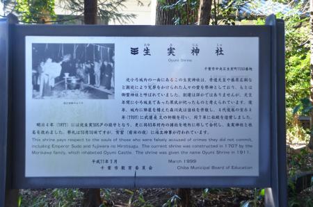 20130111小弓城址26
