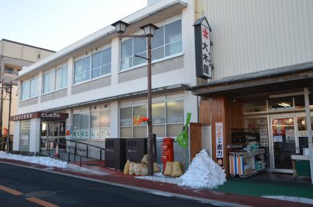 20130118丸ポスト散歩12