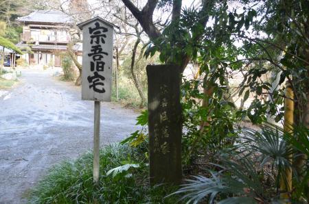 20130123麻賀多神社(成田市台方)18