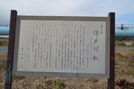 20130126 師戸帰帆01