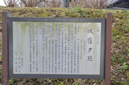 20130126 城嶺夕照01