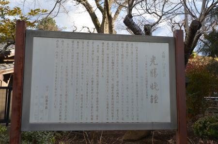 20130126 光勝晩鐘01