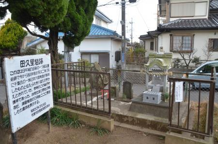 20130126 田久里砦02