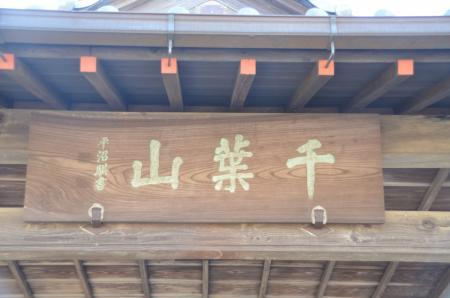 20130127海隣寺08
