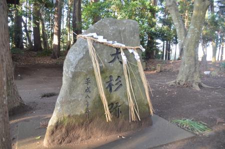20130202麻賀多神社大蛇13