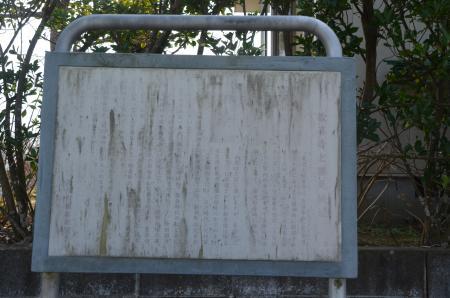 20130203勝見城址26