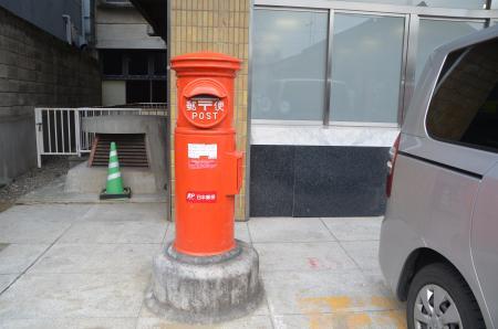 20130204成田丸ポスト09