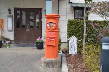 20130204成田丸ポスト23