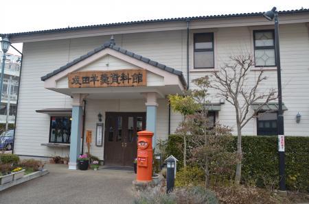 20130204成田丸ポスト22