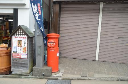 20130204成田丸ポスト20