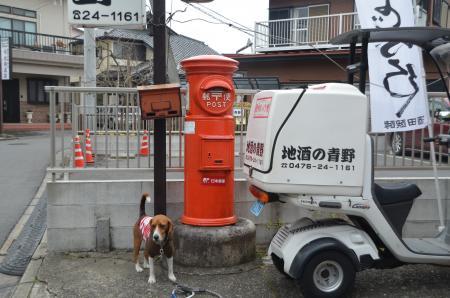 20130204成田丸ポスト30
