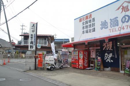 20130204成田丸ポスト28