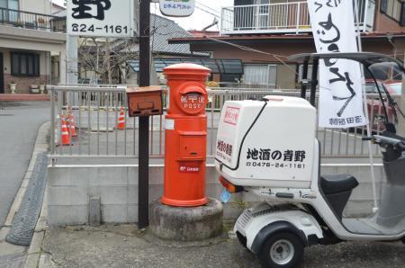 20130204成田丸ポスト29