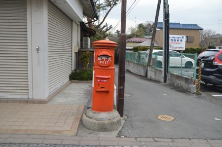 20130204成田丸ポスト26