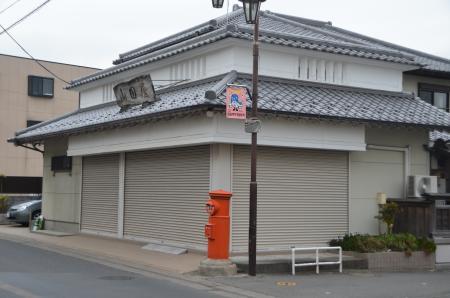 20130204成田丸ポスト25