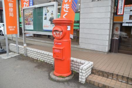 20130204富里丸ポスト03