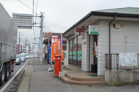 20130204富里丸ポスト01