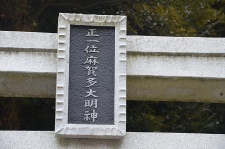 20130204麻賀多神社 富里新橋01
