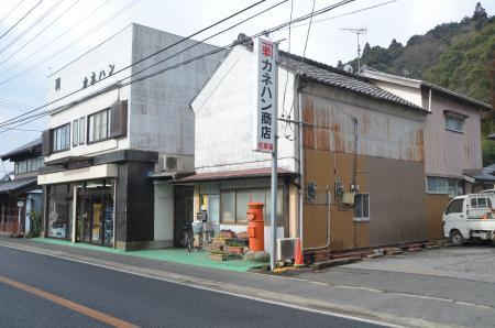 20130207東金丸ポスト04