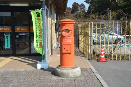 20130207東金丸ポスト08