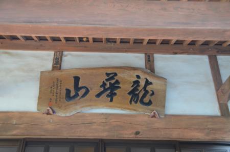 20130210本矢作城址05