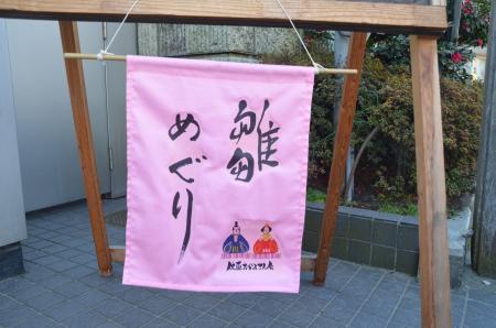 20130210佐原ひなめぐり11