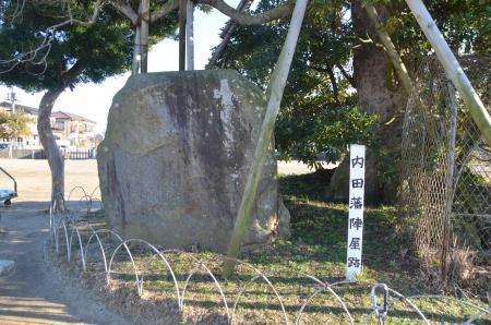 20130211小見川陣屋02
