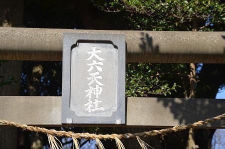 20130211印西八景 大六天の手賀沼04