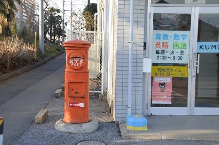 20130217四街道丸ポスト05