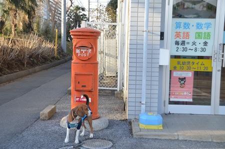20130217四街道丸ポスト06