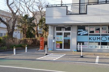 20130217四街道丸ポスト04