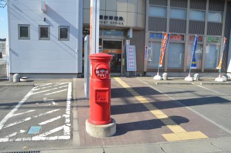 20130223石岡丸ポスト11