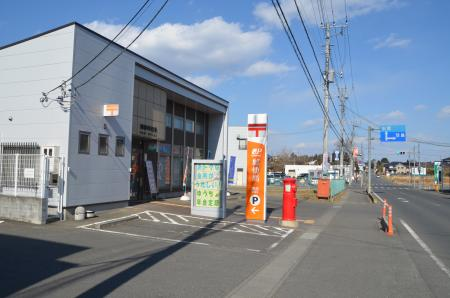 20130223石岡丸ポスト10