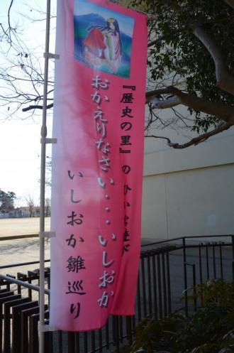 20130223石岡雛巡り02