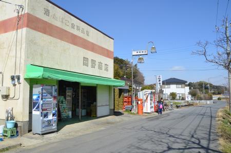 20130224丸ポスト稲敷05