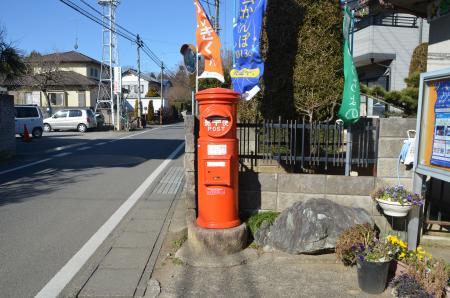 20130224丸ポスト稲敷02