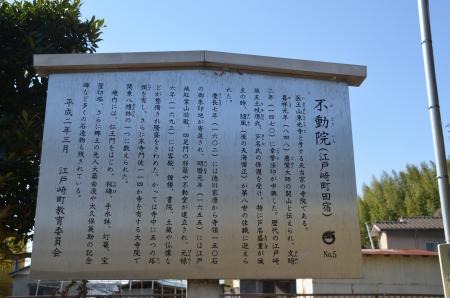 20130224江戸崎八景 医王山の暮雪10