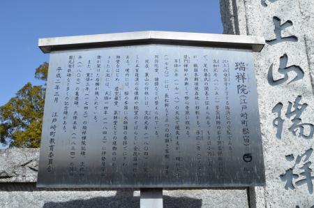 20130224江戸崎八景 羅漢山の夕照04