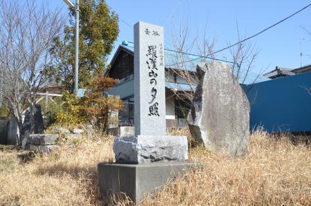 20130224江戸崎八景 羅漢山の夕照01