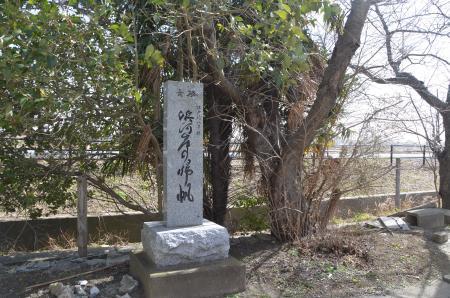 20130224江戸崎八景 浜河岸の帰帆 01