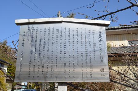 20130224江戸崎八景 江崎山の晩鐘06