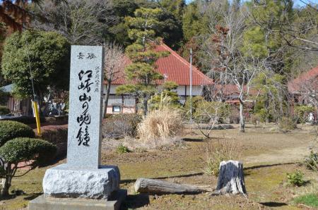 20130224江戸崎八景 江崎山の晩鐘01