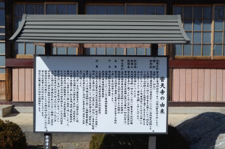 20130224江戸崎八景 江崎山の晩鐘03