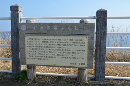 20130228勝浦城址15