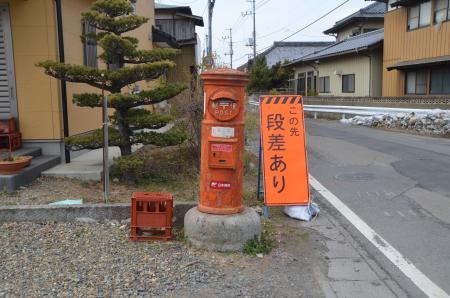 20130303土浦丸ポスト11