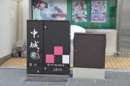 20130303土浦ひなめぐり04