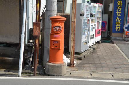 20130401山武丸ポスト06