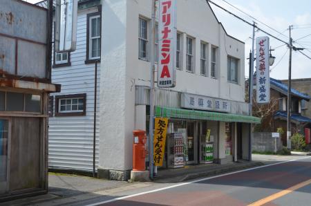 20130401山武丸ポスト03